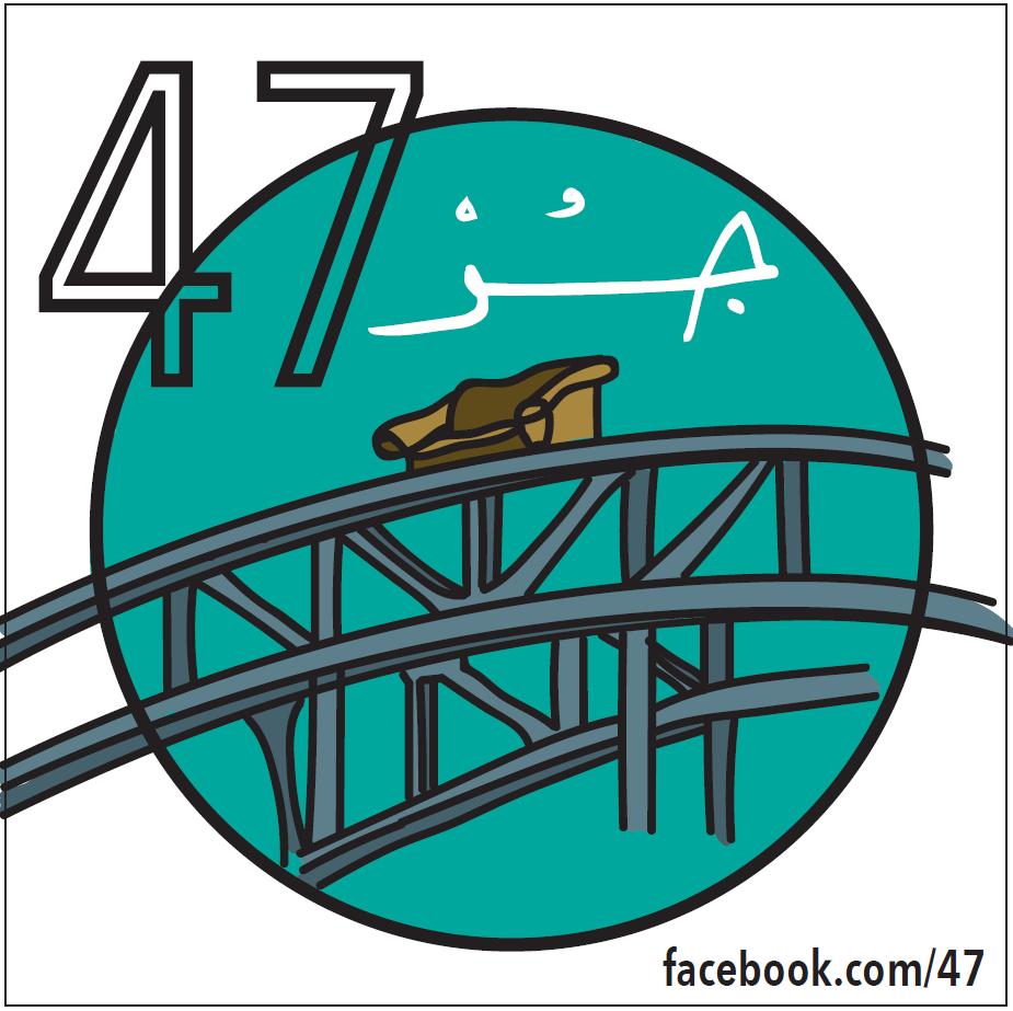 logo_location